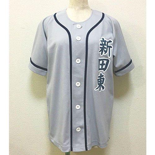 バッテリー 新田東ユニフォーム 豪Ver.