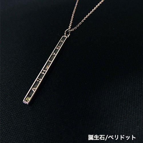 ASH LYNX スティックネックレス 真鍮×Peridot ver.