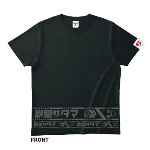 欲望リングTシャツ 真武ver.