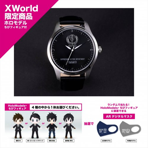 《XWorld限定》【PSYCHO-PASS サイコパス 3】腕時計 外務省モデル ホロモデル付