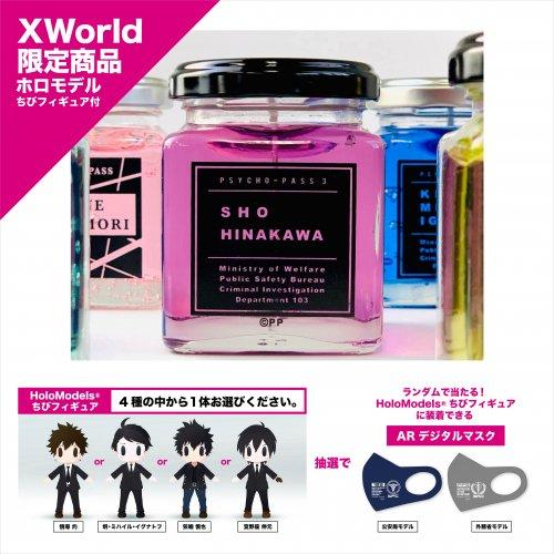 《XWorld限定》【PSYCHO-PASS サイコパス 3】ボトルアロマジェルキャンドル「雛河 翔」 ホロモデル付