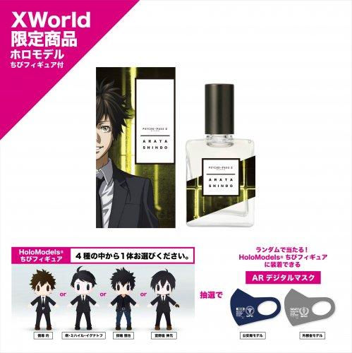 《XWorld限定》「PSYCHO-PASS サイコパス 3」香水 慎導灼セレクション ホロモデル付