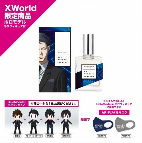 《XWorld限定》「PSYCHO-PASS サイコパス 3」香水 炯・ミハイル・イグナトフセレクション ホロモデル付