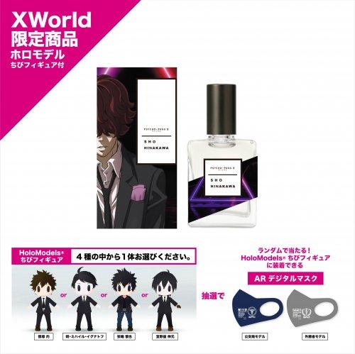 《XWorld限定》「PSYCHO-PASS サイコパス 3」香水 雛河翔セレクション ホロモデル付