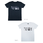 「Please take out my void」Tシャツ