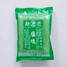 福岡 鳥志商店 博多中華そば 塩味 1人前120g
