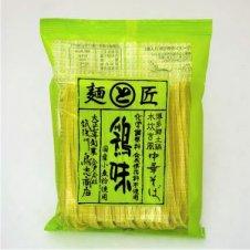 福岡 鳥志商店 博多中華そば 鶏味 1人前115g