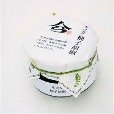 岩手 浅沼醤油店 木の芽柚子胡椒 50g