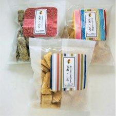 玄米スナック3種【食べくらべ】 わくわくお米本舗 塩・えび・海苔 各1袋