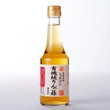 福岡 庄分酢 有機純りんご酢  300ml