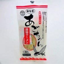 福岡 こがね食品 あごちゃんラーメン(醤油) 半なま麺 1食 特製スープ付き