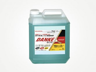ガラスクリーナー DANKE(4リットル)
