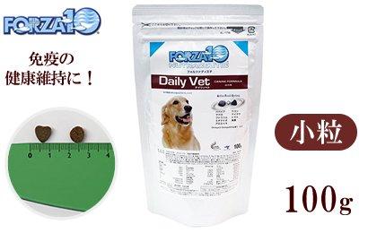FORZA10  デイリィベト(免疫ケア)100g