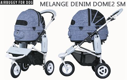 Air Buggy メランジデニム DOME2 ブレーキ SM/ MELANGE DENIM DOME2 SM