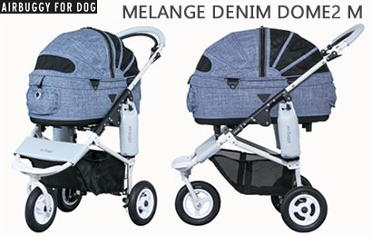 Air Buggy メランジデニム DOME2 ブレーキ M/ MELANGE DENIM DOME2 M