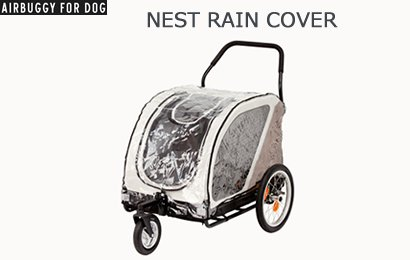 Air Buggy NEST レインカバー/NEST RAIN COVER