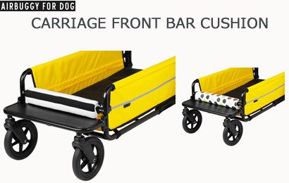 Air Buggy CARRIAGE フロントバークッション/CARRIAGE FRONT BAR CUSHION