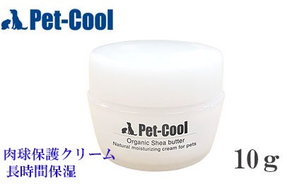 Pet-Cool  Organic Shea butter 10g