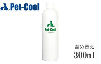 Pet-Cool ウイルス&スメルスプレー詰め替え300ml