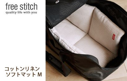 free stitch コットンリネンソフトマットM
