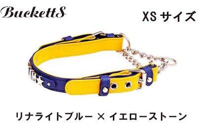 バケッツ メイフェアライン ハーフチョークチェーンXSサイズ12色