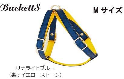 バケッツ メイフェアライン ハーネス Mサイズ10色