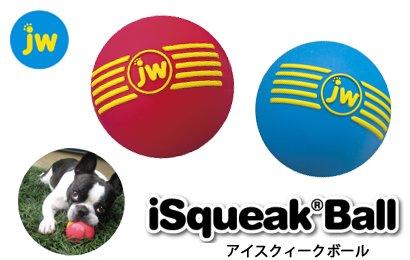 【PLATZ(プラッツ)】JWペットカンパニー アイスクィークボール