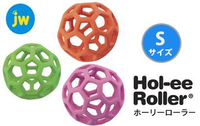 【PLATZ(プラッツ)】JWペットカンパニー ホーリーローラーボール S