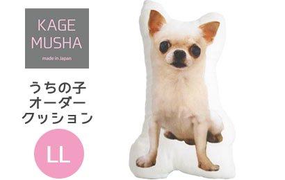 ペットの写真入りクッション☆【KAGEMUSHA】オーダーメイドクッション(1クッション1頭:LLサイズ長辺約72cm)