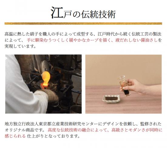 syosa醤油さし小・スタンド黒漆仕上げ3