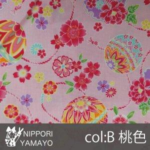 CBプリントSO1900【#2彩華物語 鞠柄】2-B 生地巾:110cm