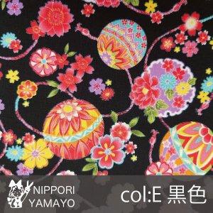 CBプリントSO1900【#2彩華物語 鞠柄】2-E 生地巾:110cm