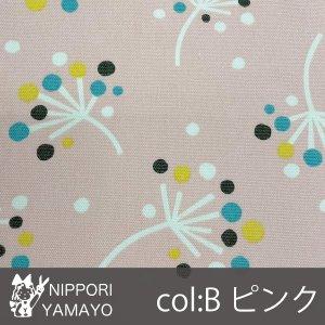 オックスプリントST5901【#4 サボンブーケ】4-B 生地巾:110cm