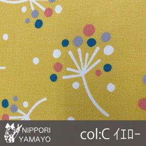 オックスプリントST5901【#4 サボンブーケ】4-C 生地巾:110cm