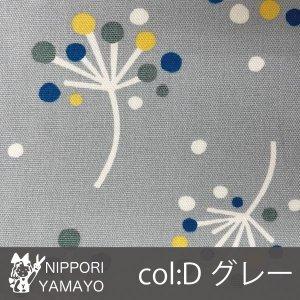 オックスプリントST5901【#4 サボンブーケ】4-D 生地巾:110cm
