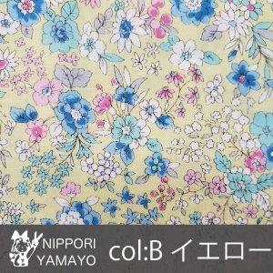 スケアプリントSO4100【#3 JoliJardin小花柄】 3-B 生地巾:110cm