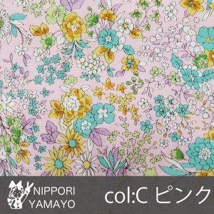 スケアプリントSO4100【#3 JoliJardin小花柄】 3-C 生地巾:110cm