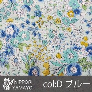 スケアプリントSO4100【#3 JoliJardin小花柄】 3-D 生地巾:110cm