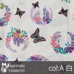 和柄スケアプリントSO4300【#1藤と蝶】1-A  生地巾:110cm