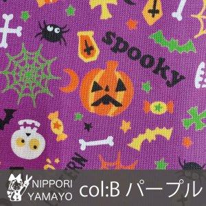 スケアプリント7014【#2 ハロウィン柄】2-B 生地巾:110cm