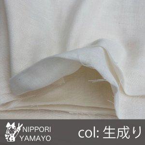 カット生地 オーガニックコットン100%【#tm01 ダブルガーゼ 1m】生地巾:110cm