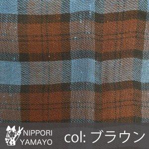 カット生地 ダブルガーゼ【#tm02 チェック柄 1m】生地巾:110cm