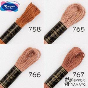 オリムパス 25番刺しゅう糸 ベージュブラウン系(758、765、766、767)
