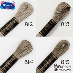 オリムパス 25番刺しゅう糸 グレージュ系(812、813、814、815)
