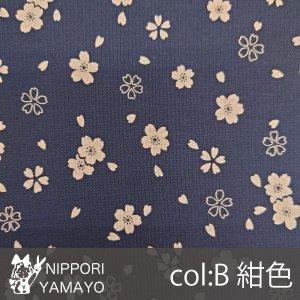 和調シーチングプリントSK-100【#5 桜柄】5-B 生地巾:110cm