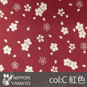 和調シーチングプリントSK-100【#5 桜柄】5-C 生地巾:110cm
