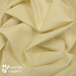 仮縫い用シーチング・厚地 2023 生地巾:90cm
