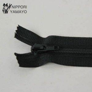 フラットニットファスナー 50cm col,580(黒)