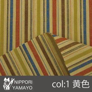 唐桟縞調シーチング6820 col,D-1 生地巾:110cm
