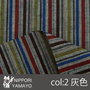 唐桟縞調シーチング6820 col,D-2 生地巾:110cm